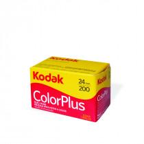 Kodak 135 Film 200 ASA 24 Exposures